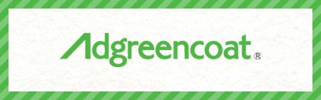 adgreencoat_banner