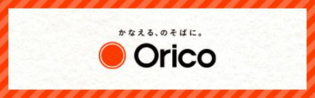 orico_banner