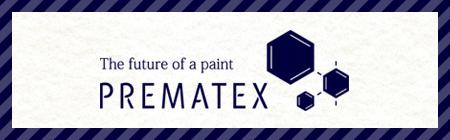 prematex_banner